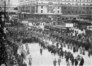 1925 Sverdlov Square - now Theatre Square - funerals of Bolshevik statesmen Ephraim Sklyansky and Isai Khurgin