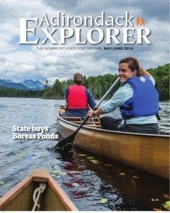 New Explorer cover
