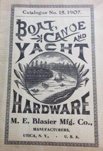 Guideboat Paddles