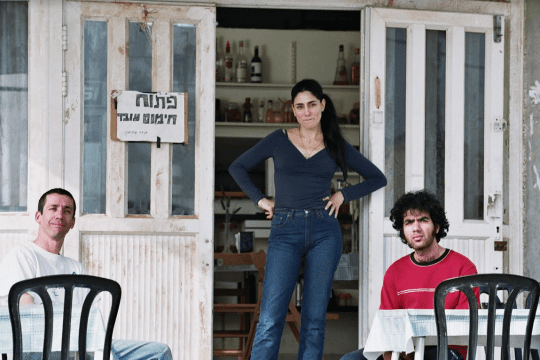Left: Rubi Moscovich as Itzik, Middle: Ronit Elkabetz as Dina, Right: Shlomi Avraham as Papi,