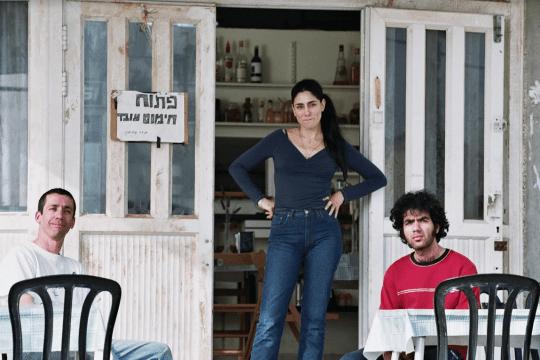 Left: Rubi Moscovich as Itzik, Middle: Ronit Elkabetz as Dina, Right: Shlomi Avraham as Papi,
