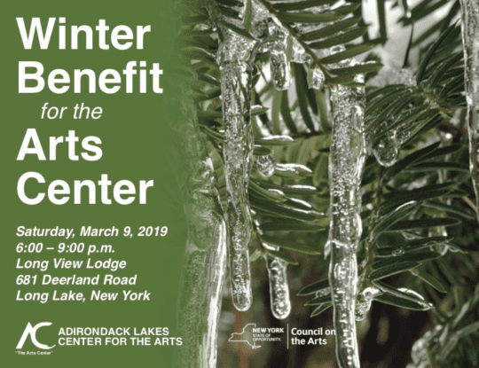 winter benefit for the arts center